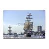 Hamburg - Hafen 786